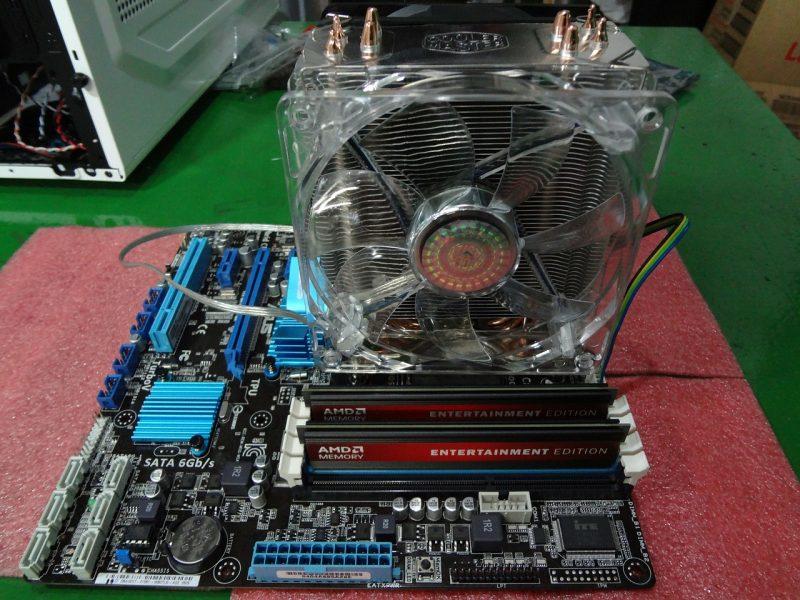PC & MAC Repair